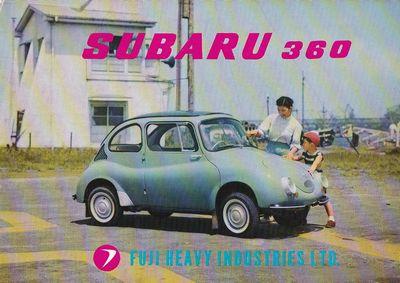 sb360-1