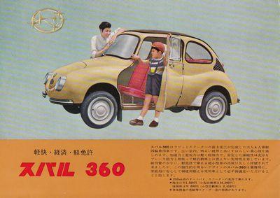 sb360-2